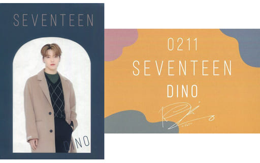 ディノ クリアカード+ポストカードセット 「SEVENTEEN WINTER KUJI」 D賞 ローソン・HMV限定