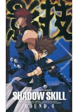 SHADOW SKILL -影技- ROUND.4
