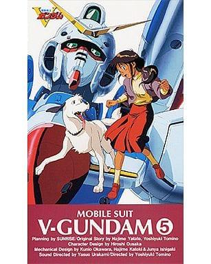 機動戦士Vガンダム (5)