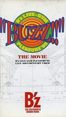 """B'z/""""BUZZ!!""""ザ・ムーヴィー"""