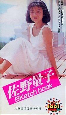佐野量子 / Sketch book