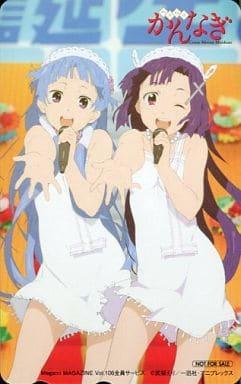 ナギ/ざんげちゃん「かんなぎ Crazy Shrine Maidens/武梨えり」 Megami MAGAZINE Vol.105 全プレ