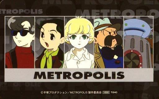 ポリス アニメ メトロ
