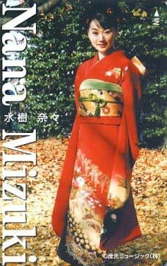 「水樹奈々」 20th Birthday Anniversary Live