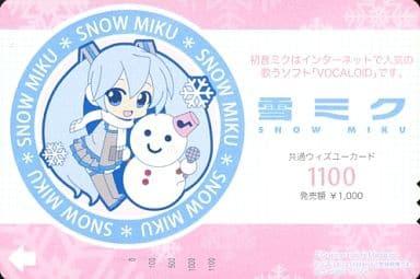 (※期限切れ/未使用/払い戻し不可)雪ミク(初音ミク)「共通ウィズユーカード1100 SNOW MIKU」 大通定期券発売所販売