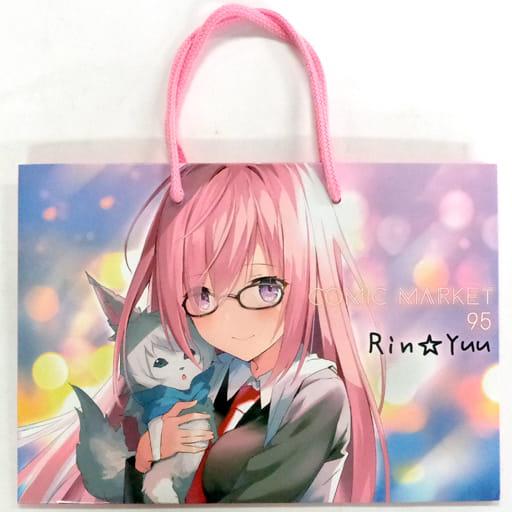 【Fate】紙袋 マシュ・キリエライト(リン☆ユウ) C95/Rin☆Yuu