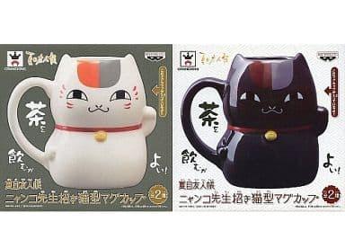全2種セット ニャンコ先生招き猫型マグカップ 「夏目友人帳」