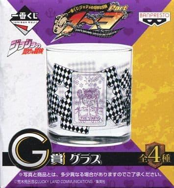 タロットカード グラス 「一番くじ ジョジョの奇妙な冒険 Part1~3」 G賞
