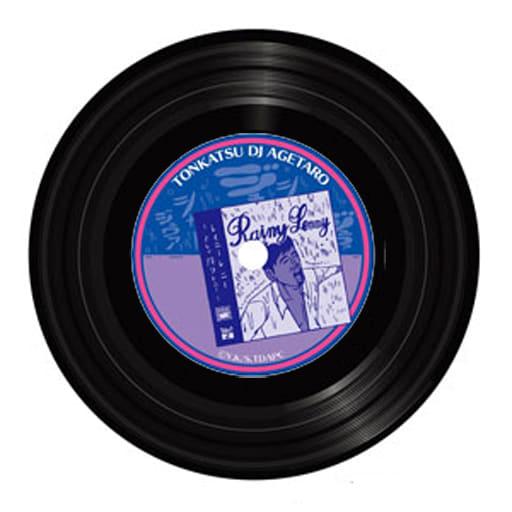 B.アイテム(ブルー&パープル) 「とんかつDJアゲ太郎 レコードコースター」