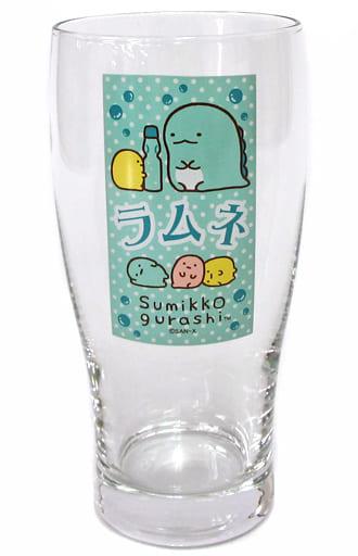 とかげ(ラムネ) グラス 「すみっコぐらし すみっコくじ Part8」 グラス賞