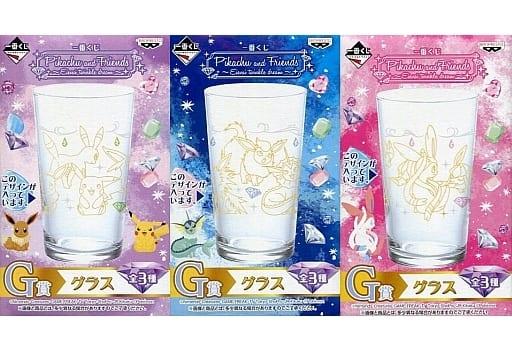 全3種セット グラス 「一番くじ Pikachu and Friends ~Eievui twinkle dream~」 G賞