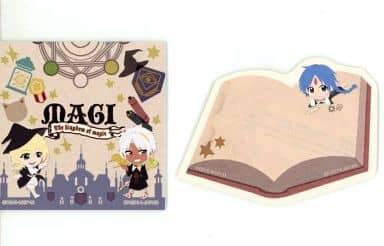 マグノシュタット メモセット 「一番くじ マギ~後夜祭-マハラガーン-~」 G賞