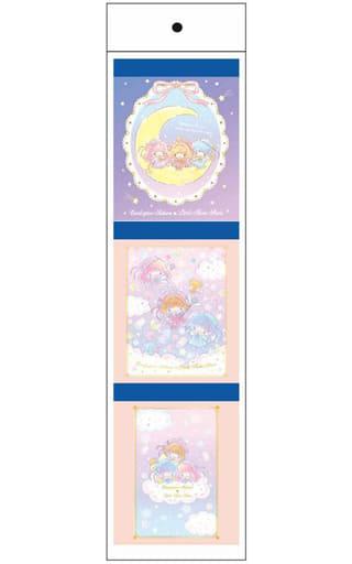 A.桜&キキララ 3Pメモ帳 「カードキャプターさくら×リトルツインスターズ」