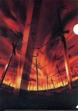 固有結界 無限の剣製 A4クリアファイル 「劇場版 Fate/stay night UNLIMITED BLADE WORKS」 前売鑑賞券第1弾特典