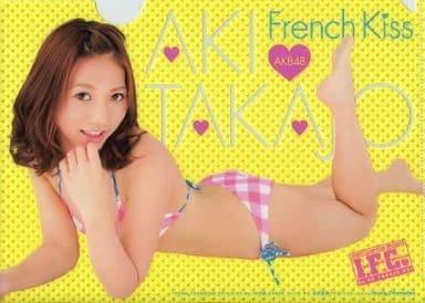 高城亜樹(AKB48/フレンチ・キス) B5クリアファイル ヤングチャンピオン2011年9/27号 No.19付録 I.F.C.No.66