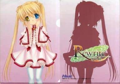中津静流 A4クリアファイル 「Rewrite-リライト-」 電撃姫 2011年8月号 メロンブックス限定特典