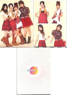 sphere-スフィア- A4クリアファイルセット(3枚組)(type-B)