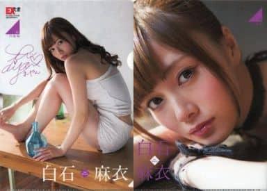 白石麻衣(乃木坂46) B5クリアファイル EX大衆2月号付録