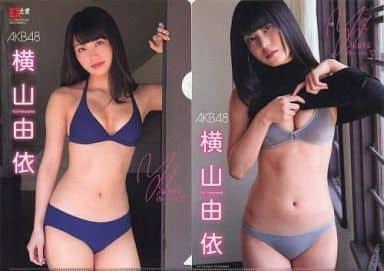 横山由依(AKB48) B5クリアファイル EX大衆2014年6月号付録