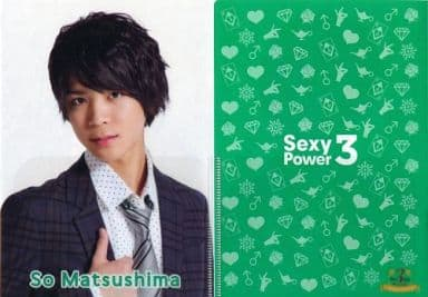 松島聡(Sexy Zone) A5ミニクリアファイル 「CD Sexy Power3」 Sexy Zone Shop限定特典