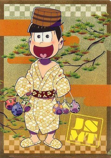 十四松 A4金屏風クリアファイル(2ポケット) 「おそ松さん×大江戸温泉物語 おんせん松さん」