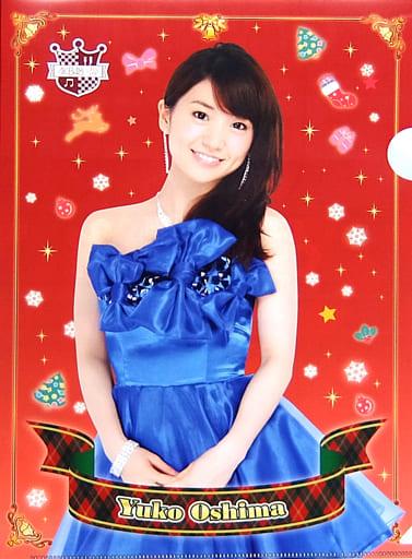 大島優子 2013クリスマスA4クリアファイル AKB48 CAFE&SHOP限定