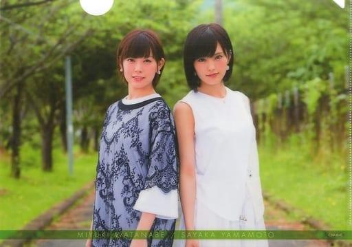 山本彩&渡辺美優紀(NMB48) A4クリアファイル(さやみるきーver.) 「僕はいない」 イベントグッズ
