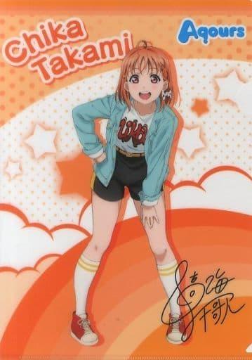 高海千歌 描き下ろしA4クリアファイル 「ラブライブ!サンシャイン!! The School Idol Movie Over the Rainbow×セブンイレブン」 対象商品購入特典