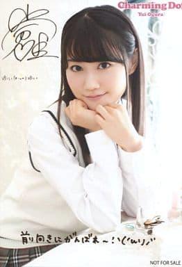 【ランクB】小倉唯/CD「Charming Do!」サークルKサンクス特典