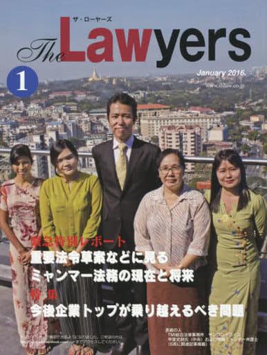 <<政治・経済・社会>> The Lawyers 2016January