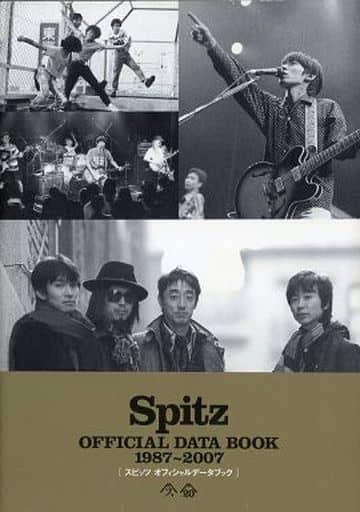 <<芸能・タレント>> Spitz OFFICIAL DATA BOOK 1987-2007