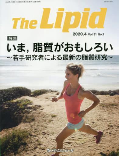 <<健康・医療>> The Lipid 2020年4月号