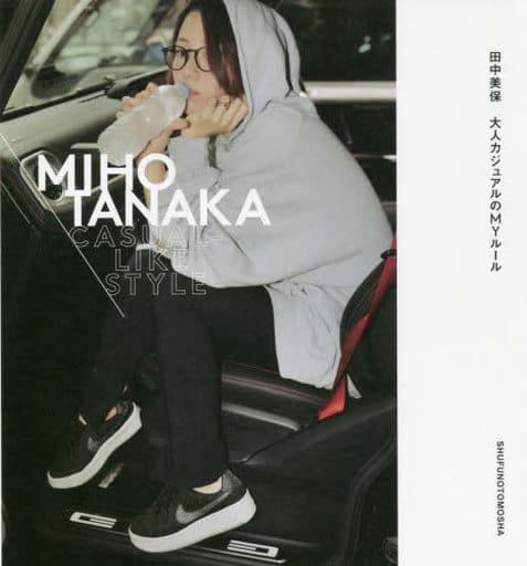<<製造工業>> MIHO TANAKA CASUAL‐LIKE STYLE