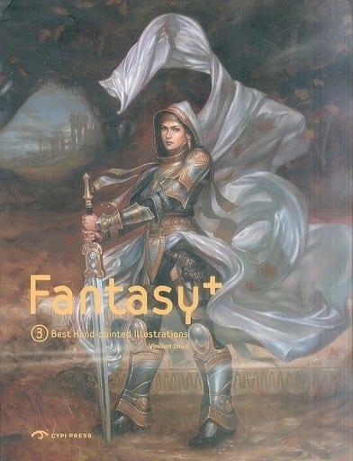 <<洋書>> Fantasy +3: Best Hand-Painted Illustrations