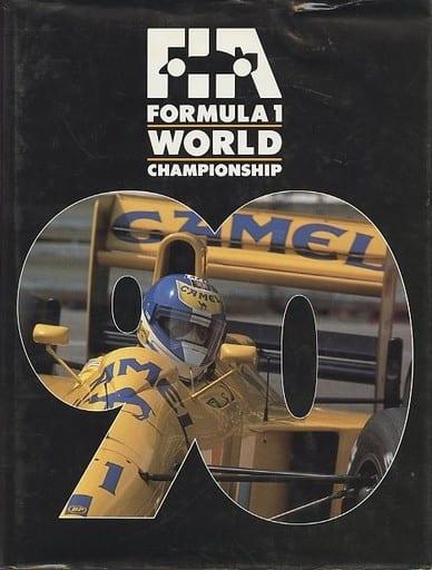 <<洋書>> FIA Formura 1 Workd Championship 1990