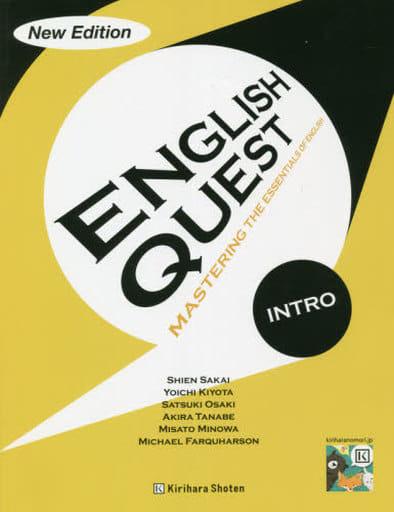 <<英語>> アプリで演習 英語の基礎 入門編 新版