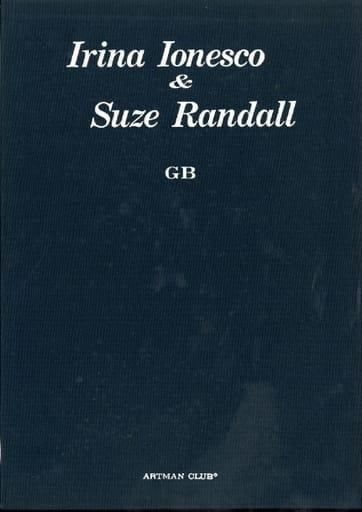 <<写真集>> ケース付)Irina Ionesco & Suze Rondall GB