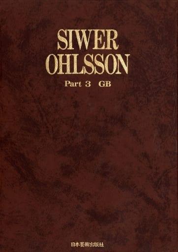 <<写真集>> ケース付)Siwer Ohlsson Part3 GB: #151 garphy series 27