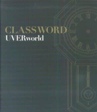 <<芸能・タレント>> CLASSWORD UVERworld