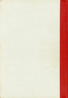 <<芸術・アート>> 続西洋秘画集