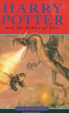 <<洋書>> Harry Potter and the Goblet of Fire / J. K. Rowling