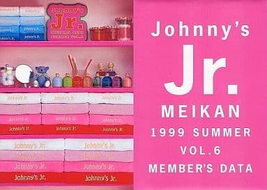 <<芸能・タレント>> 付録付)ジャニーズJr.名鑑 1999 SUMMER VOL.6 / ジャニーズジュニア