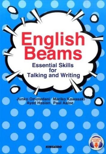 <<英語>> 大学生のための発信型総合英語演習