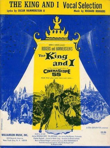 <<洋楽>> ランクB)THE KING AND I VOCAL SELECTION