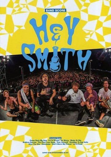 <<邦楽>> バンド・スコア HEY-SMITH