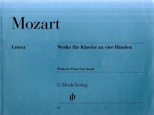 <<洋楽>> Mozart: Werke fur Klavier zu vier Handen