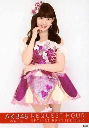 小嶋陽菜/膝上/BD・DVD「AKB48 ONLY REQUEST HOUR SETLIST BEST(AKB48単独リクエストアワー セットリストベスト)100 2016」封入特典生写真