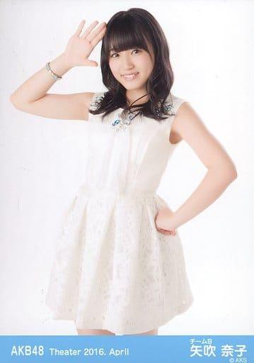 矢吹奈子/膝上/AKB48 劇場トレーディング生写真セット2016.April