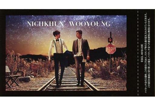 2PM/NICHKHUN(ニックン)・WOOYOUNG(ウヨン)/CD「GALAXY OF 2PM(ESCL 4618-23E)」封入特典 ハイタッチ会参加権利付きメンバーユニットフォトカード