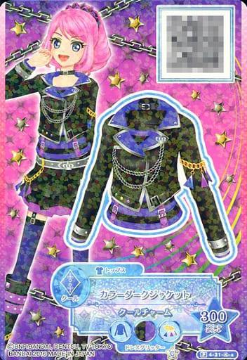 4-31-4-a [P] : カラーダークジャケット/桜庭ローラ